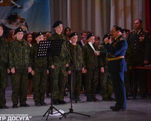 торжественное мероприятие, посвящённое Дню защитника Отечества