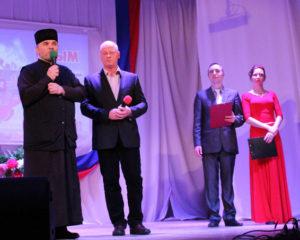 Концерт Крымская весна